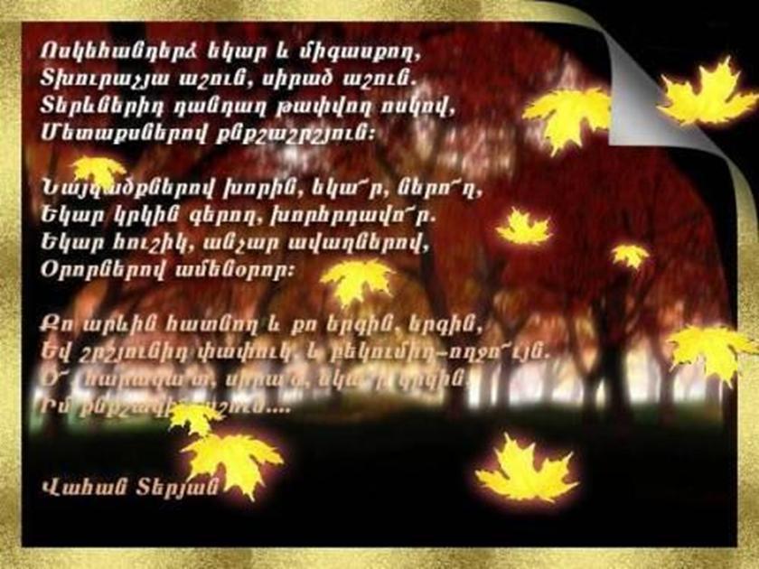 Поздравление на адыгейском языке с днем рождения